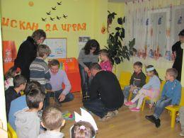 1 - ДГ 2 Щастливо детство - Варна